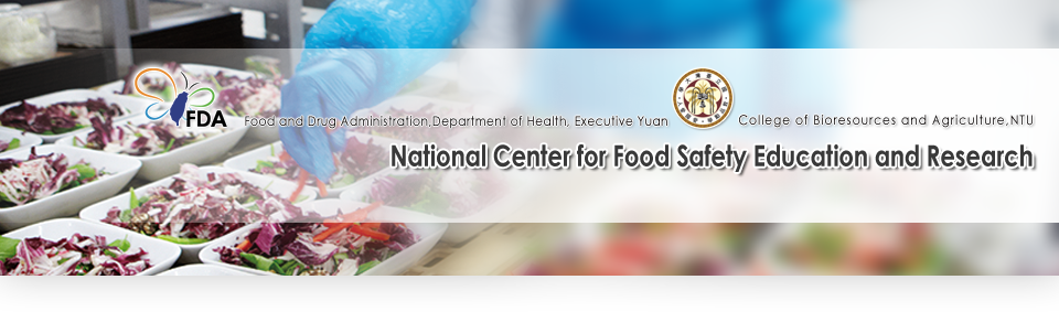 NCFSER | National Center for Food Safety Education and Research
